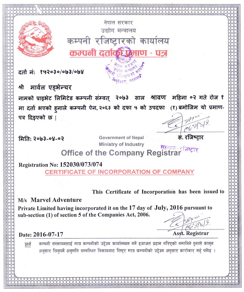 Certificate of Company Incorporation